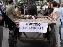 Увеличение пошлин на ввоз или передаем наш рынок автопрому РФ
