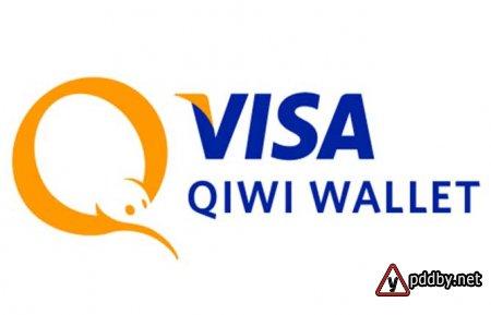 Платить с кошелька Visa QIWI Wallet можно в бесконтактном режиме